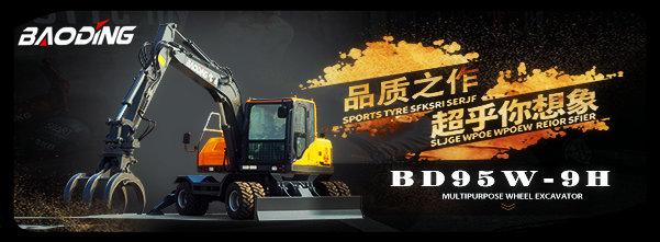 宝鼎轮式挖掘机抓木机厂家150轮挖出口