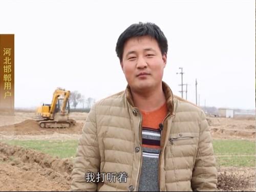 河北邯郸肥乡宝鼎挖掘机用户见证