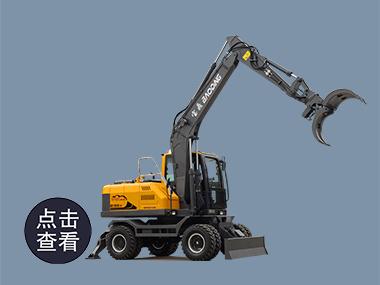宝鼎BD105轮式抓木机型号