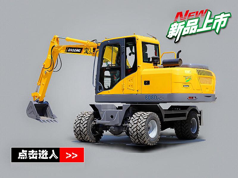 新款轮式挖掘机