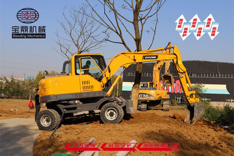 宝鼎多功能轮式挖掘机