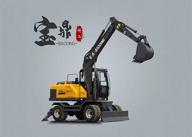 BD95W轮式挖掘机