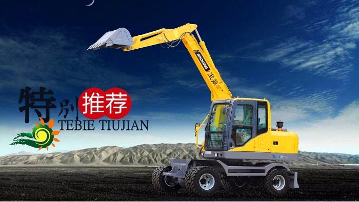 宝鼎BD80W轮式小挖掘机型号