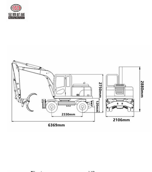 宝鼎BD95W-9A型轮式抓机尺寸图