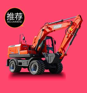 150轮式挖掘机价格