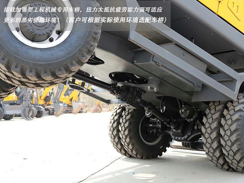 轮式挖掘机专用车桥