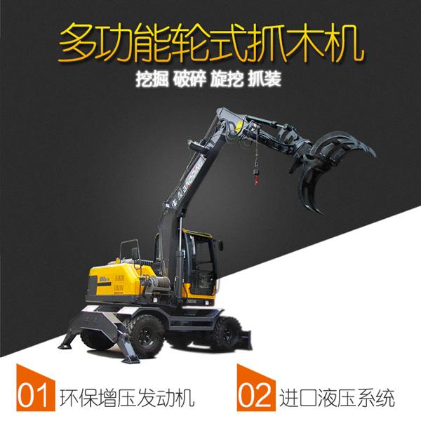 BD95挖掘机抓机设备