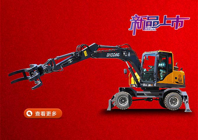 宝鼎BD95S抓木机新款上市