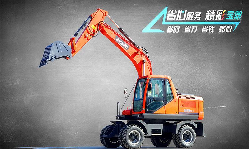 宝鼎150轮式挖掘机上市
