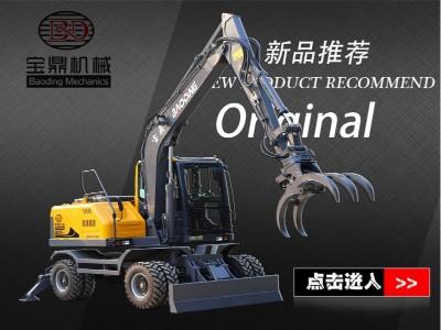 新款BD95S轮式挖掘机抓木机