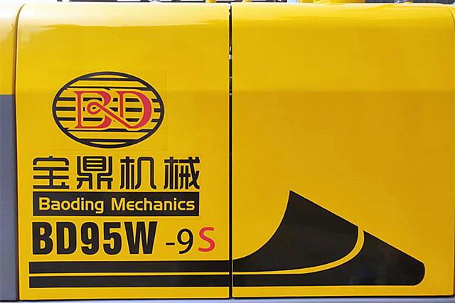 新款95S轮式抓木机