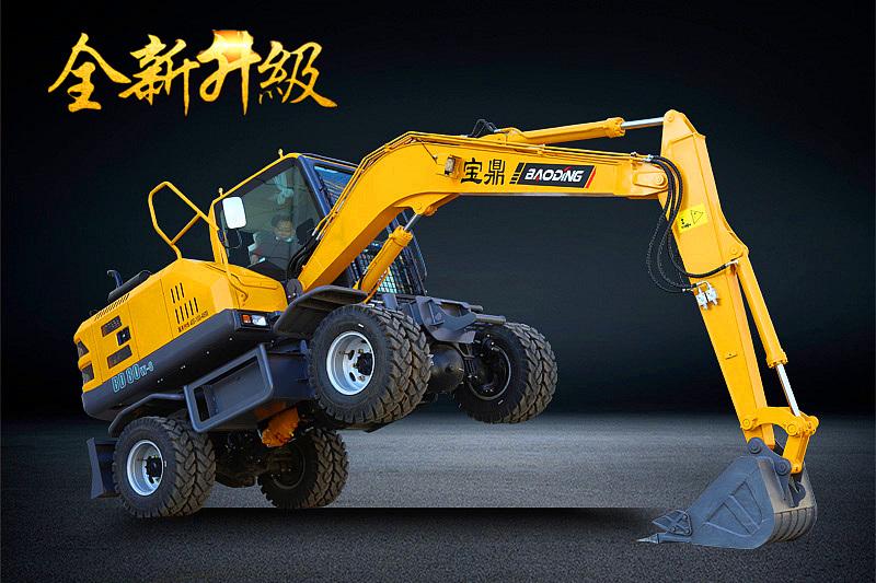 宝鼎轮式挖掘机厂家BD80新款车型