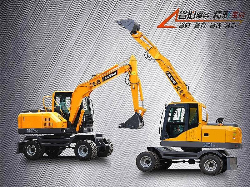 宝鼎新款BD80W小型轮式挖掘机