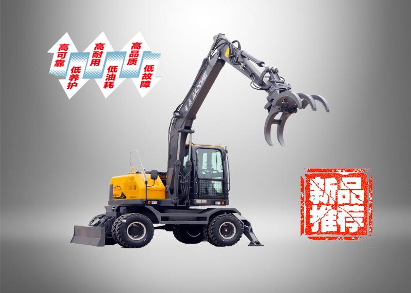 宝鼎BD105轮式挖掘机抓木机型号