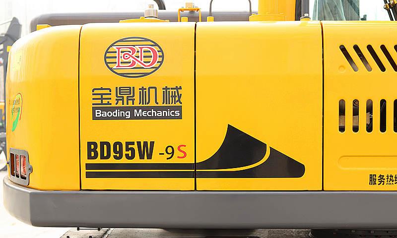 95S新款轮式抓木机上市