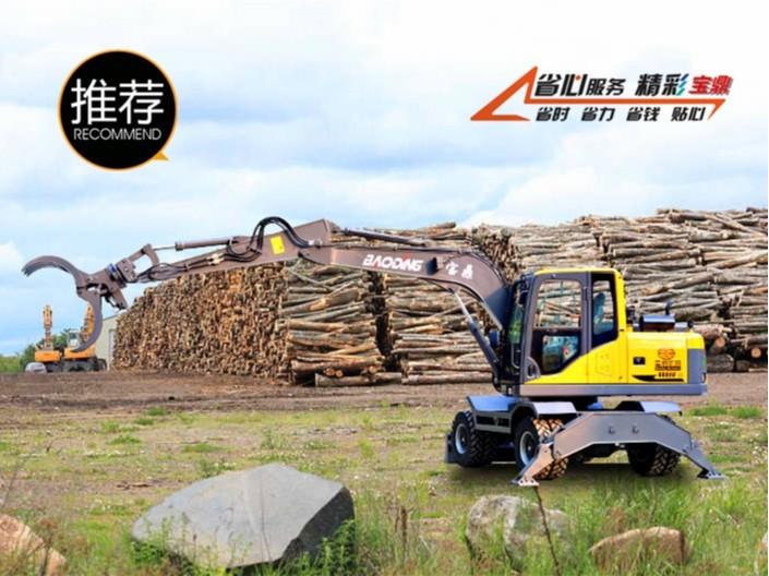 BD95S轮式抓木机型号