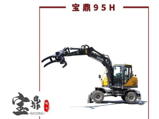 宝鼎BD95W-9H型号轮式挖掘机抓木机