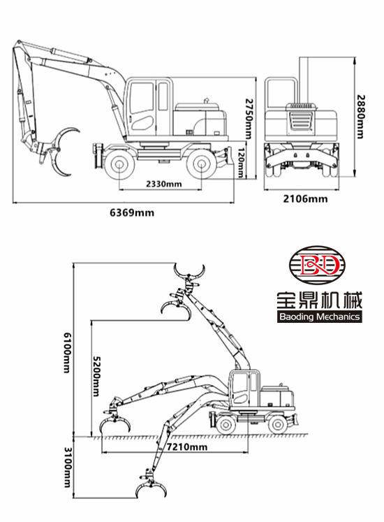 宝鼎BD95W-9A工作参数图