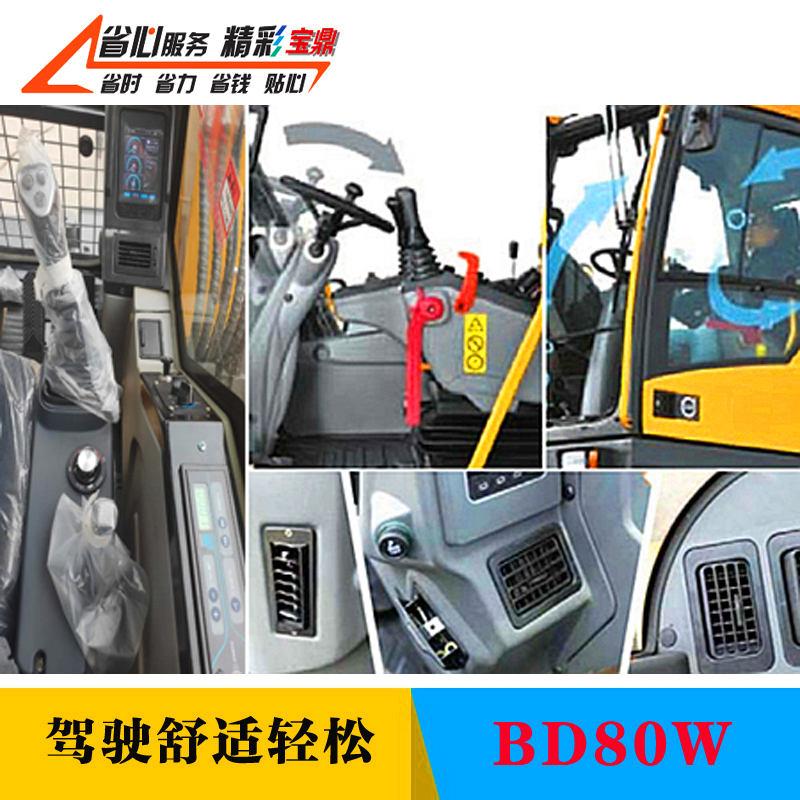 轮式挖掘机驾驶舒适