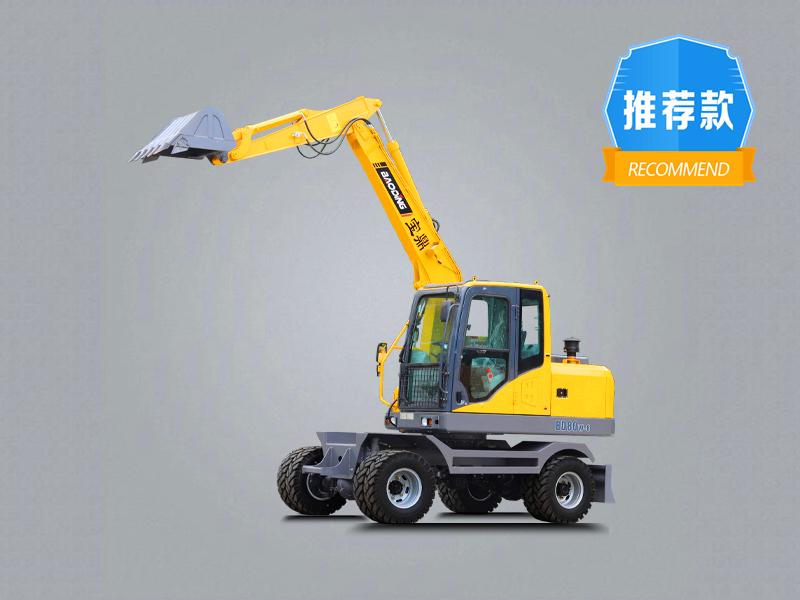 宝鼎BD80W轮式挖掘机