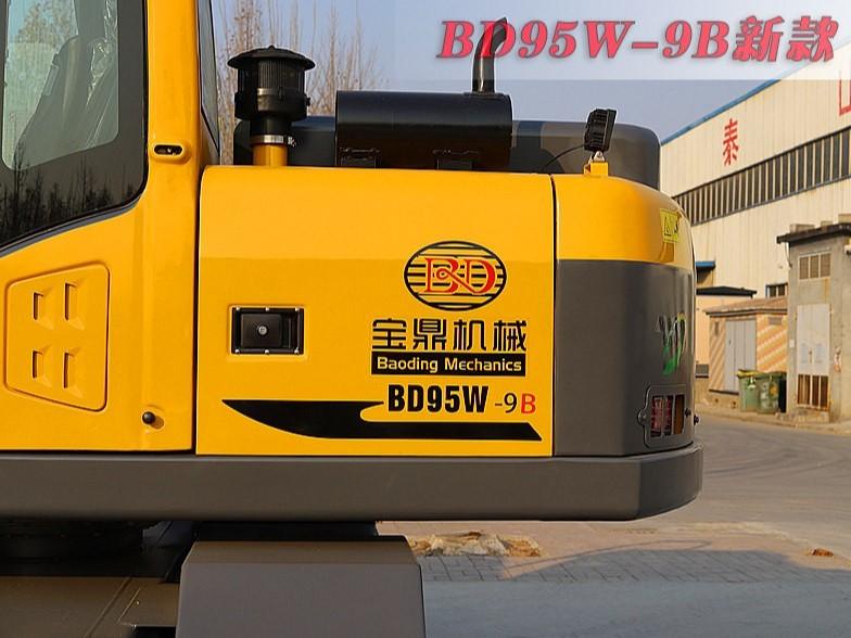 BD95W-9B新款轮式抓木机上市