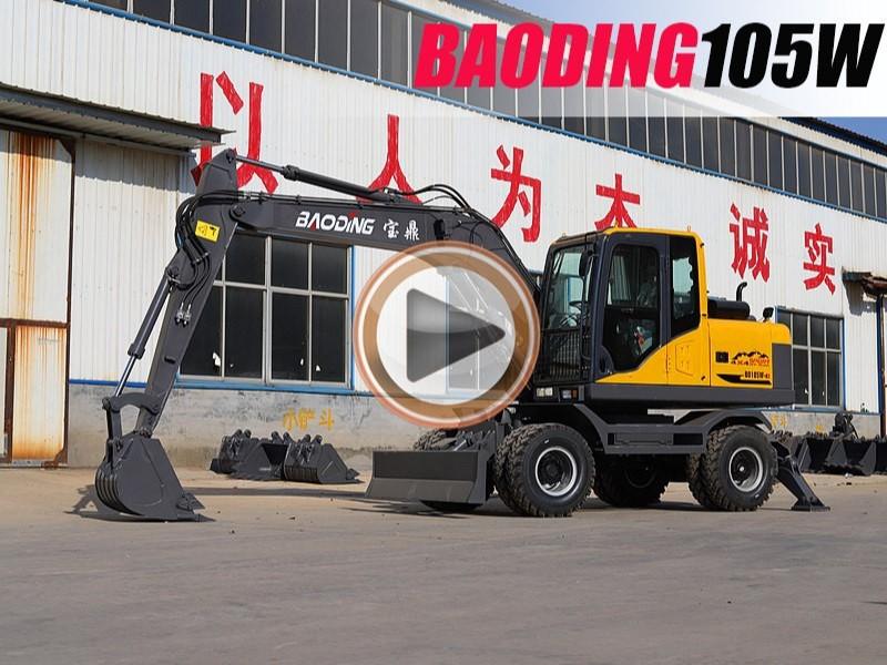 BD105轮式挖掘机视频