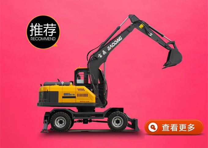 宝鼎轮式挖掘机BD95W型号