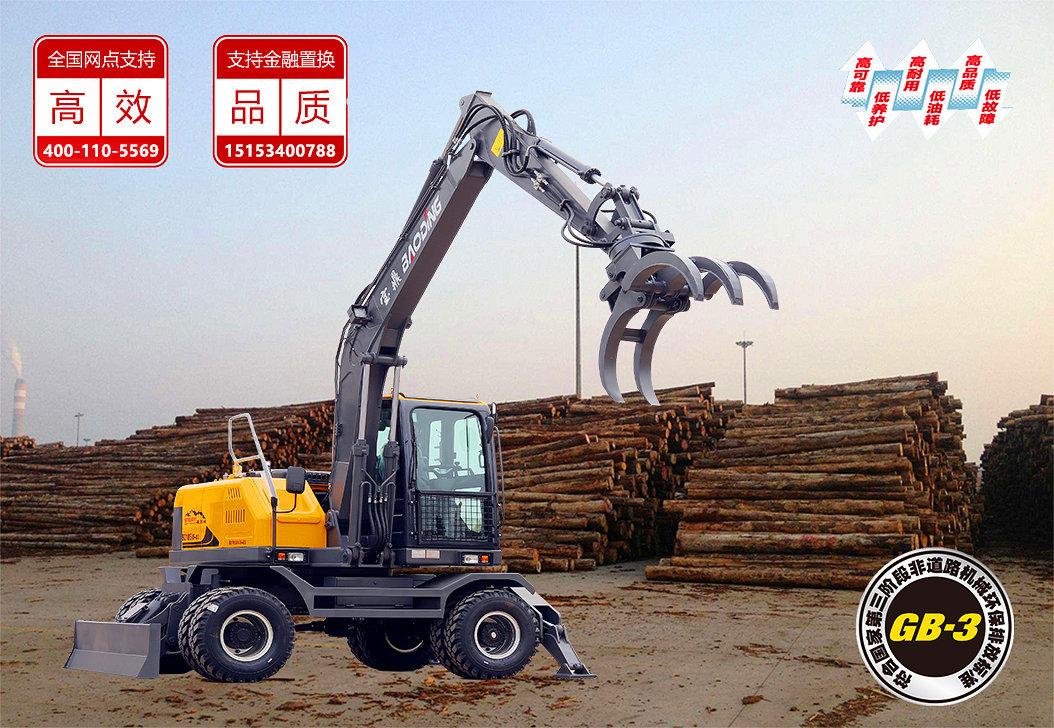 宝鼎抓木机厂家105轮式抓木机