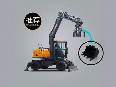 宝鼎推出新型95S多用途轮式挖掘机抓木机