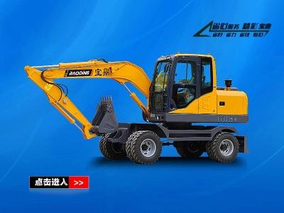 宝鼎BD80W轮式挖掘机2020款