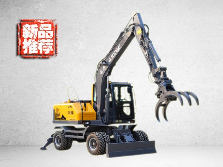 轮式多功能轮式挖掘机抓木机