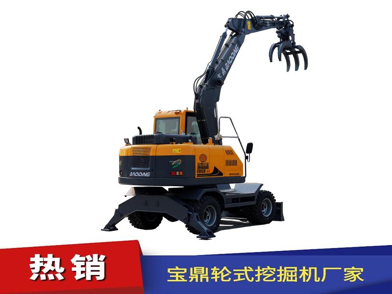 宝鼎95抓木机型号(-9B)