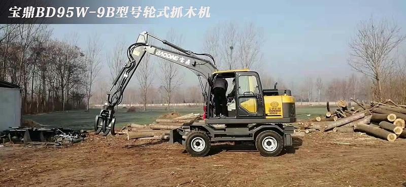 新款宝鼎BD95抓木机型号