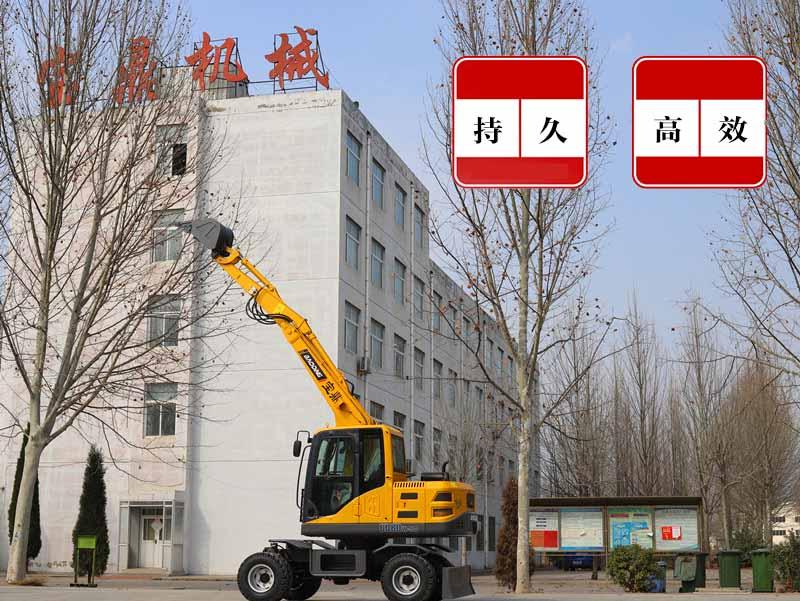 山东宝鼎轮式挖掘机厂家