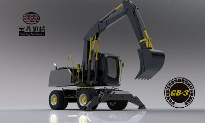 宝鼎新款中型轮式挖掘机型号