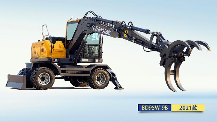 宝鼎BD95W-9B抓木机图片