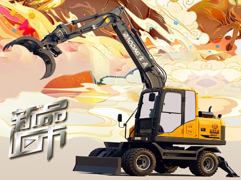 宝鼎BD95W-9B轮式抓木机树立能效增效新标杆-宝鼎轮式抓木机厂家