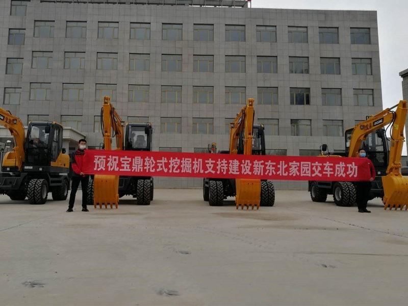 辽宁轮式挖掘机宝鼎厂家中标21台