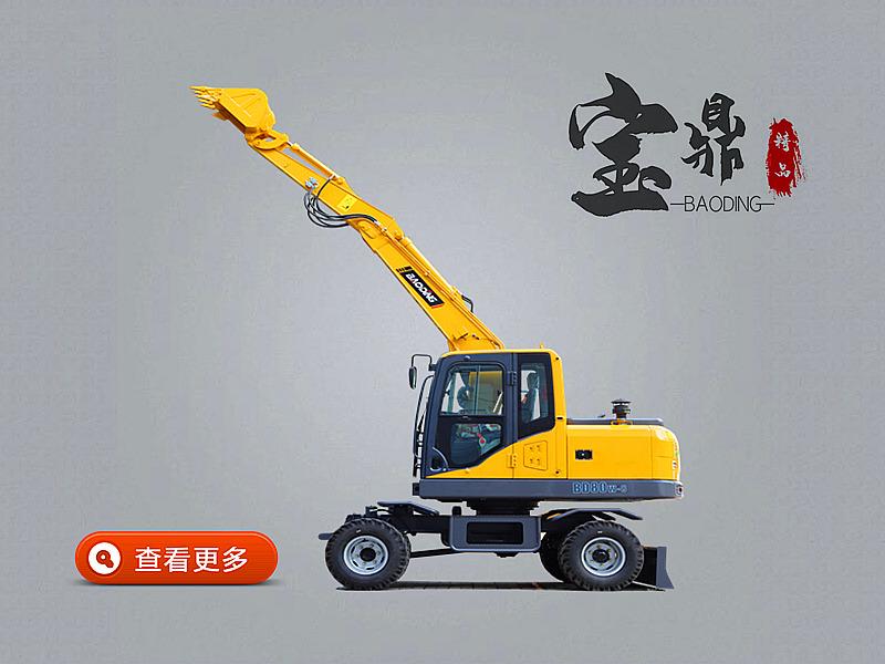山东轮式挖掘机价格优惠