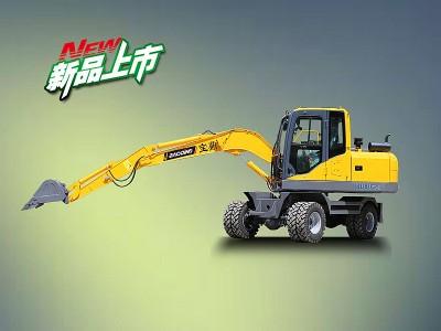 宝鼎推出B80W新款轮胎式挖掘机