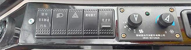 BD120W功能按键