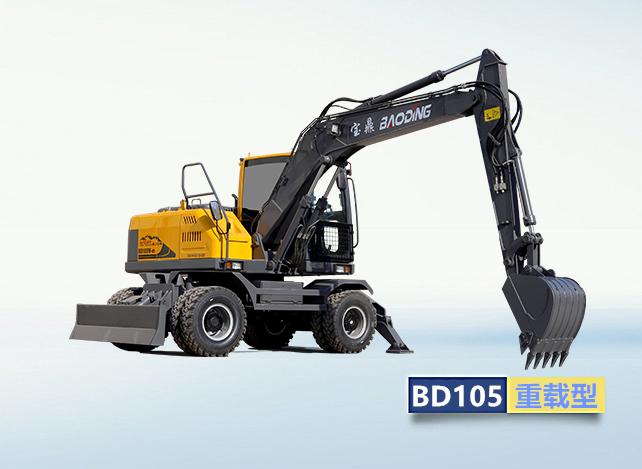宝鼎轮式挖掘机105型号