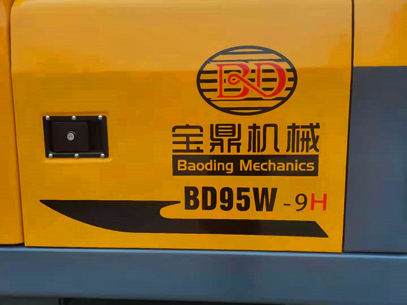 宝鼎BD95W-9H型号抓木机