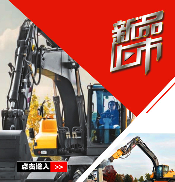 宝鼎BD105W轮式挖掘机型号