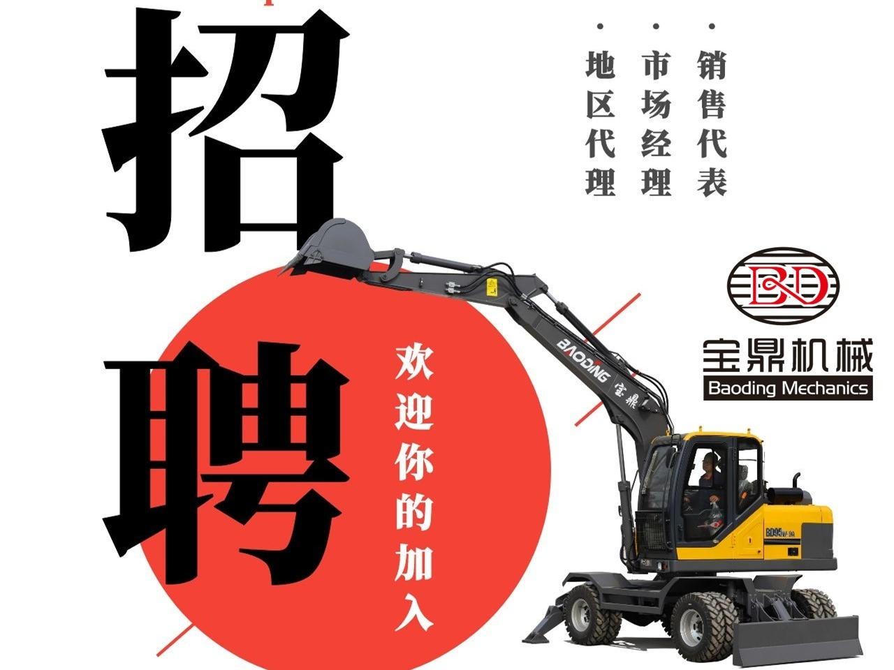 诚招轮式挖掘机抓木机代理商