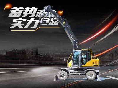 BD95S型号轮式挖掘机抓木机