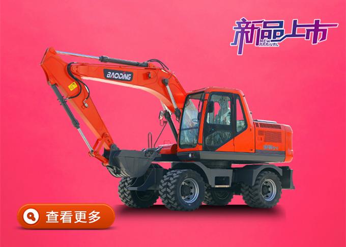 宝鼎150轮式挖掘机型号