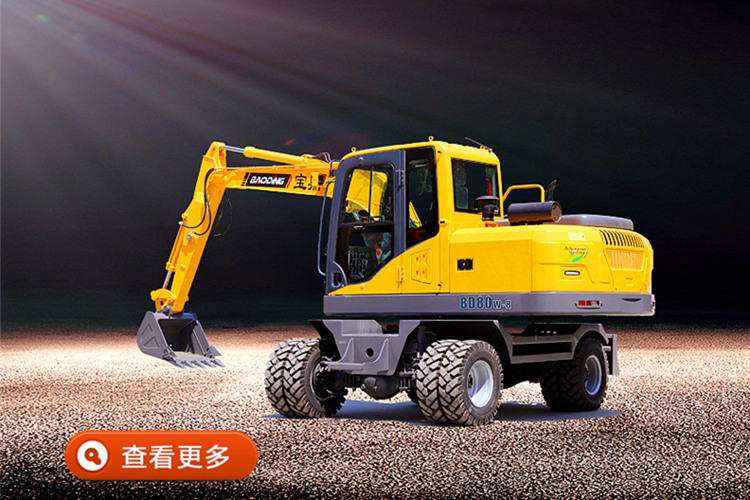 宝鼎轮式挖掘机BD80型号