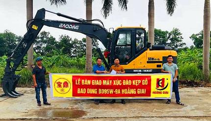 出口轮式挖掘机抓木机客户