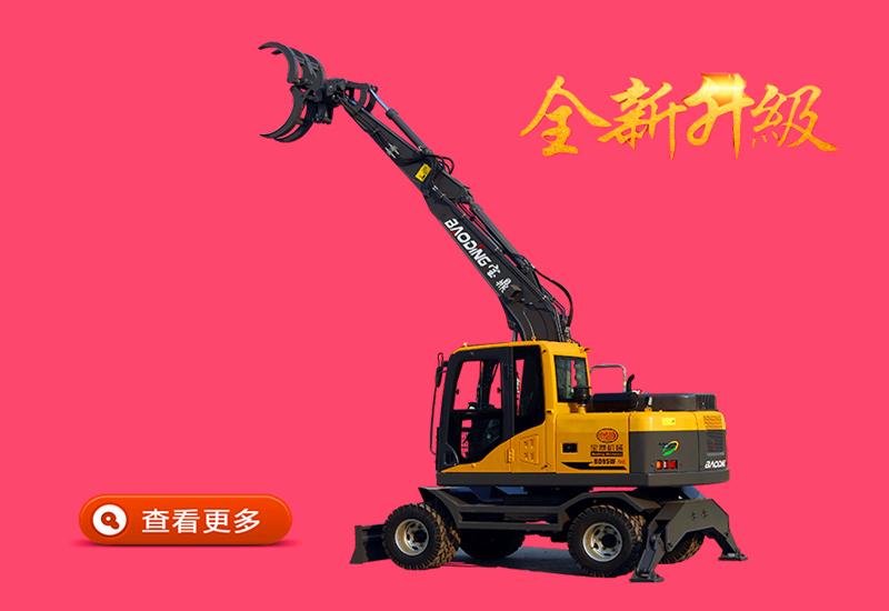 宝鼎抓木机生产厂家95小型抓木机